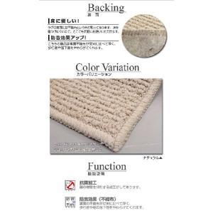 綿100% コットンラグ「ART-SOLEMIA」 約190x190cm /(綿 コットン)|shop-kyoto|03