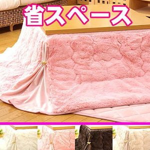 【最終処分価格】【特価】省スペースマイクロファイバーこたつ布団 うす掛け 単品 約160x160cm 【こたつ布団】|shop-kyoto