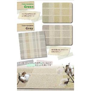 コットン100% 日本製綿ラグ 「ART-クレール」 約130x185cm |shop-kyoto|03