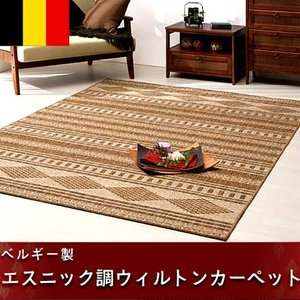 エスニック調デザインのラグ ART-RASTIC 160x230cm夏用ラグ shop-kyoto