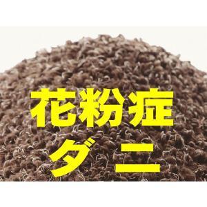 花粉症・ダニ対策・高機能ホットカーペットカバー SU-CURL 200x200cm shop-kyoto