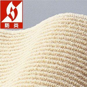 シックハウス対策カーペット SU−ナチュラルライン 190x190cmウールマーク防炎加工 shop-kyoto