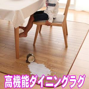 ダイニング・キッチンに高機能クッションフロアラグ「NATUR」185x250cm「代引不可」|shop-kyoto