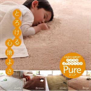 クッション付・マイクロファイバーシャギーラグpureピュア 185x185cm「代引不可」|shop-kyoto