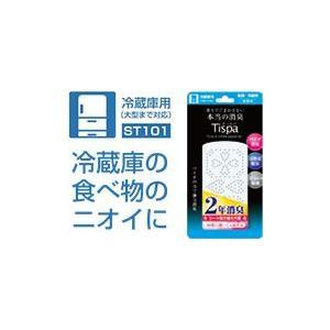 強力な消臭効果が2年間持続するコンパクトでおしゃれなボディの脱臭・消臭剤メール便・送料無料|shop-kyoto