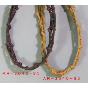 革製カーテンタッセル AW-AR-3046|shop-kyoto