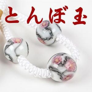京とんぼ玉「桜」をモチーフにした工房製カーテンタッセル |shop-kyoto