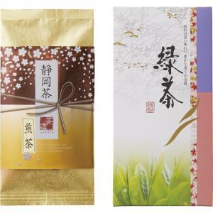 静岡茶「さくら」 S-010[A5] shop-magooch