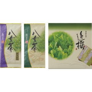 袋布向春園本店 八女茶詰合せ YRT-02[A4] shop-magooch