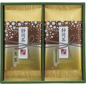 静岡茶詰合せ「さくら」 S-251[A4] shop-magooch