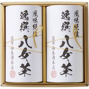 袋布向春園本店 八女茶詰合せYRT-05[A5] shop-magooch