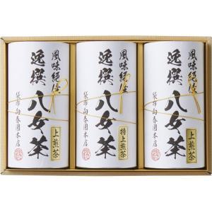 袋布向春園本店 八女茶詰合せYRT-07[A4] shop-magooch