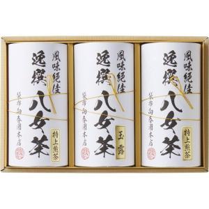 袋布向春園本店 八女茶詰合せYRT-08[A4] shop-magooch