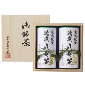 袋布向春園本店 八女茶詰合せ(桐箱入)YRT-09[A5] shop-magooch