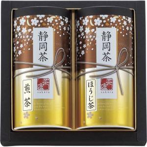 静岡茶詰合せ「さくら」S-302[A5] shop-magooch
