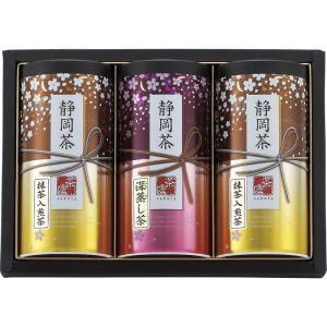 静岡茶詰合せ「さくら」S-605[B4] shop-magooch
