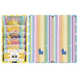 ロディ スイーツ&タオル詰合せBOX[名入れ商品] ギフト セット お祝い 贈答品 内祝 誕生日 セット 洋菓子 バームクーヘン かわいい|shop-magooch