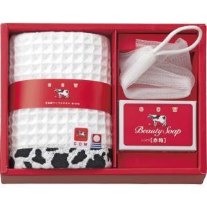 牛乳石鹸 石鹸&タオルセット[本中] ギフト セット お祝い 贈答品 内祝 固形石鹸 ボディソープ 赤箱 かわいい 綿100% お礼 お返し ご挨拶 快気祝い 出産祝い|shop-magooch