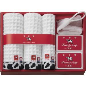 牛乳石鹸 石鹸&タオルセット[半紙] ギフト セット お祝い 贈答品 内祝 固形石鹸 ボディソープ かわいい 綿100% お礼 お返し ご挨拶 快気祝い 出産祝い|shop-magooch