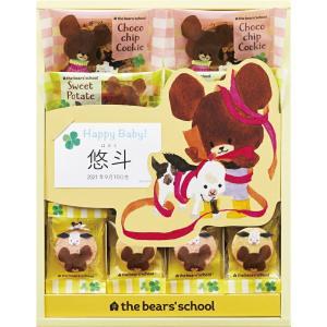 the bears'school ?BANDAI くまのがっこう ジャッキーズスイーツギフト (KMB-15) [半紙]ギフト お祝い 贈答品 内祝い 名入れ 特別 ご挨拶 食品 お菓子|shop-magooch