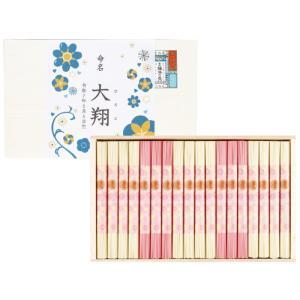 そうめん 揖保乃糸 名入れギフト NB-30[A4](男の子)|shop-magooch
