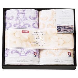 今治タオル シルクアミノ加工フェイスタオル2枚セット[A4]|shop-magooch