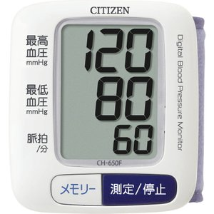 電子血圧計 送料無料 [CH650F][1202]の関連商品9