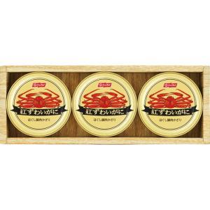 ニッスイ 紅ずわいがに缶詰ギフト[A4]|shop-magooch