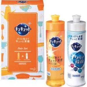 花王 キュキュットセット K・CS−05[A5] ギフト お祝い 内祝 御礼 御返し 洗剤 食器洗い|shop-magooch