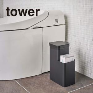 収納付きトイレポット タワー ブラック yamazaki 山崎実業 便利 おしゃれ 雑貨 tower トイレ 収納 トイレットペーパー収納 隠せる スリム トイレラック|shop-magooch