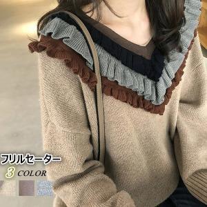 セーター レディース ニット セーター ゆるニット 女性らしい トップス 防寒 あったか ニットウェア Vネック ニットトップス 長袖 防寒 保温 大人可愛い shop-manten