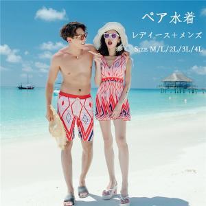 ペアルック レディース メンズ カップル 水着 海パン ショートパンツ 速乾 韓国風 体型カバー 夫婦 恋人 彼女 ワンピース|shop-manten