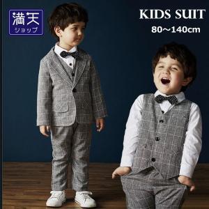 卒業式 スーツ 男の子 チェック柄 子供服3点セット 4点セット 5点セット 入学式 子供フォーマルスーツセットアップ 男児 結婚式 七五三|shop-manten
