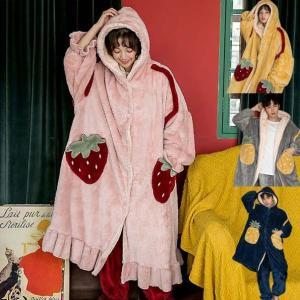 パジャマ カップル ペアルック ルームウェア もこもこ 長袖 部屋着 ペア メンズ レディース プレゼント 父の日 母の日 結婚祝い 裏起毛 苺柄|shop-manten