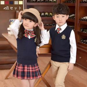 子供服 フォーマル 入学式 子供 スーツ 120 入学式 ス...