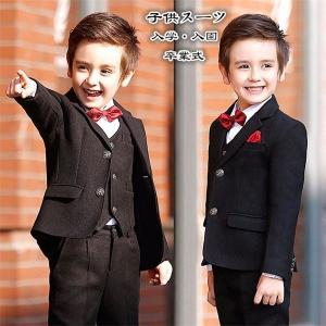 入学式 スーツ 男の子 子供 服 フォーマル ピアノ 発表会 卒業式 卒園式 結婚式 3点セット 七五三 男児|shop-manten