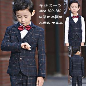 入学式 スーツ 男の子 子供 フォーマル 4点セット 七五三 男児 卒業式 160 チェック柄スーツ キッズ|shop-manten