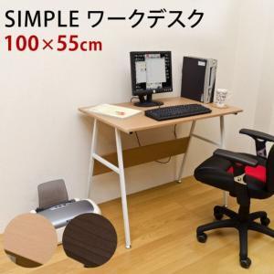 パソコンデスク ワークデスク ナチュラル ウォールナット 勉強机 パソコン机 デスク SIMPLE 離島 日時指定不可の写真