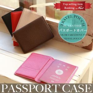 パスポートケース おしゃれ パスポート カバー 革 トラベル ポーチ