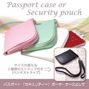 楽しい海外旅行、パスポート・貴重品ポーチ パスポートが収納できトラベルポーチとして最適♪ 付属のスト...