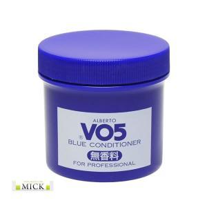 サンスター VO5 ブルーコンディショナー 250g ブルコン無香料|shop-mick