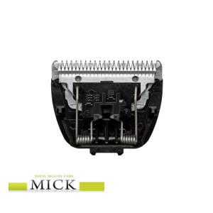 パナソニック バリカン ER145P-H 用替刃 ER9181|shop-mick