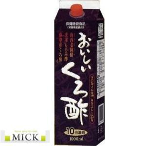 おいしい黒酢 10倍濃縮タイプ|shop-mick