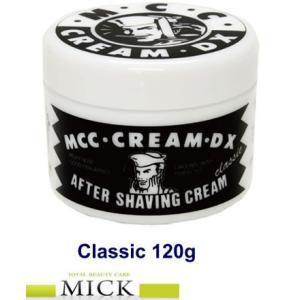 ファイン MCCクリームDX 120g|shop-mick