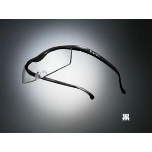 ハズキルーペ コンパクト 1.32倍 1.6倍 1.85倍 (フレームカラー 8色) レンズ2タイプ 正規品4大保証付き|shop-mick|02