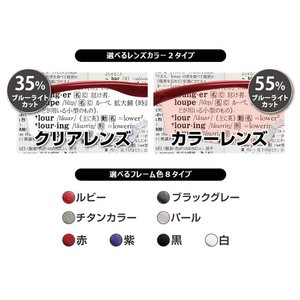 ハズキルーペ コンパクト 1.32倍 1.6倍 1.85倍 (フレームカラー 8色) レンズ2タイプ 正規品4大保証付き|shop-mick|11