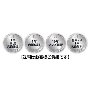 ハズキルーペ コンパクト 1.32倍 1.6倍 1.85倍 (フレームカラー 8色) レンズ2タイプ 正規品4大保証付き|shop-mick|13