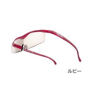 ハズキルーペ コンパクト 1.32倍 1.6倍 1.85倍 (フレームカラー 8色) レンズ2タイプ 正規品4大保証付き|shop-mick|08