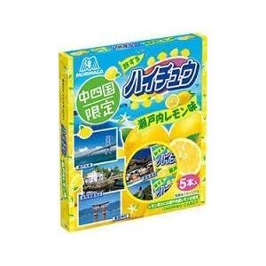 「中四国限定」 旅するハイチュウ 瀬戸内レモン味 5本入り 森永製菓