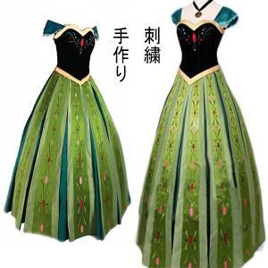 アナと雪の女王風 衣装 ドレス アナ ハロウィン コスプレ ワンピース プリンセス 刺繍(柄部分) ネックレス 立体感 大人用 コスチューム|shop-momo